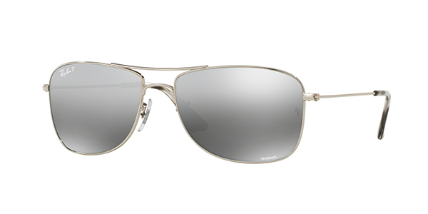 8bd7d0cb3 Gafas de sol de mujer.Compra online gafas de sol graduadas ...