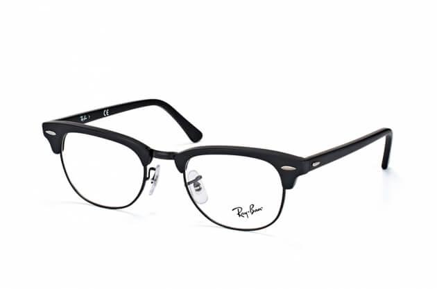 7d1a08479b2f9 Ray Ban Clubmaster RX 5154-2077.¡Sin gastos de envío! Comprar gafas ...