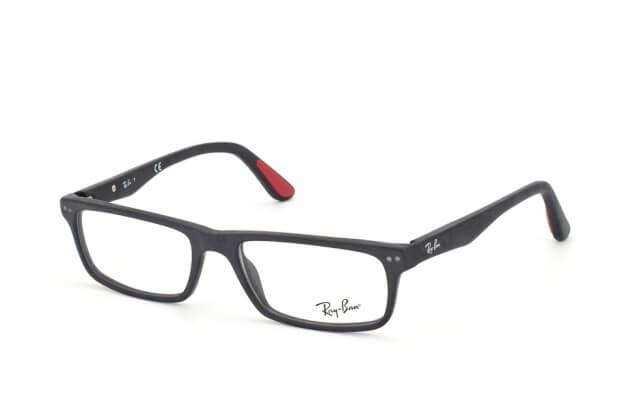 e90220d327 Ray Ban RX 5277-2077.¡Sin gastos de envío! Comprar gafas graduadas ...