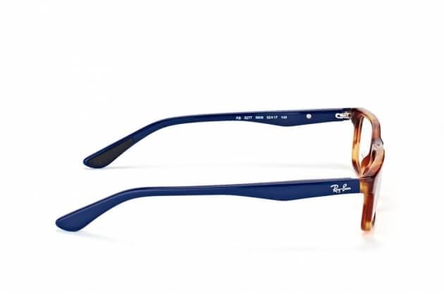 266ff4dd0b Ray Ban RX 5277-5609.¡Sin gastos de envío! Comprar gafas graduadas ...