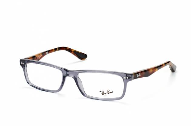 e97ea2571f Ray Ban RX 5277-5629.¡Sin gastos de envío! Comprar gafas graduadas ...