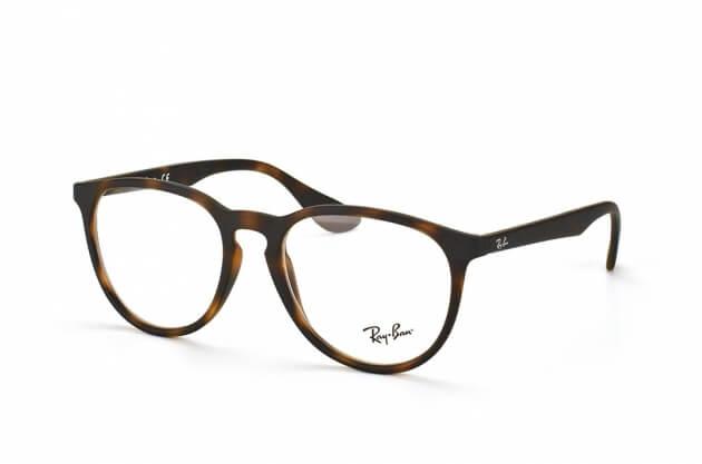 6c4299478ef3a Ray Ban RX 7046-5365.¡Sin gastos de envío! Comprar gafas graduadas ...